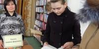 Книги твоего формата