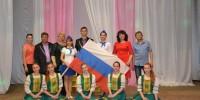 Праздничный концерт посвященный  Дню независимости России