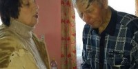 90 летний Юбилей